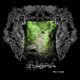 Slomo – The Creep